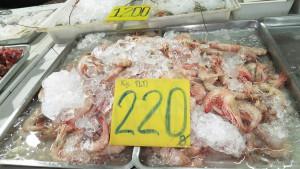 Рынок морепродуктов на Пхукете
