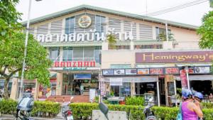 Продуктовый рынок Банзаан на Патонге