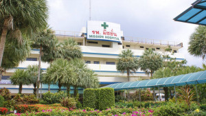 Mission Hospital на Пхукете