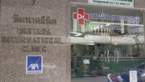 Wattana International Clinic на Пхукете