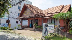 Международная медицинская клиника Ао Нанг