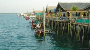 Поселок Бан Саладан