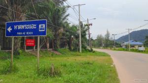 Район Праэ на острове Ланта