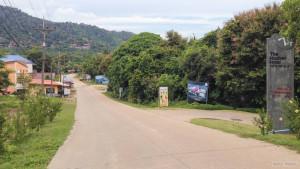 Район Ба Кантьян на острове Ланта