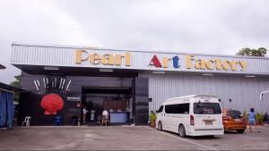 Pearl Art Factory - фабрика реплик из жемчуга