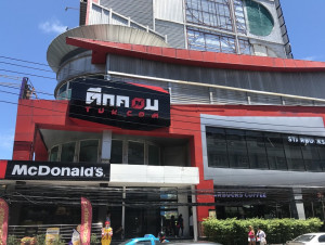 Магазин электроники ТукКом (TukCom) в Паттайе