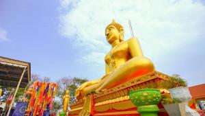 Храм Пра Яй