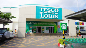Супермаркет Tesco Lotus в Паттайе