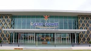 Магазин беспошлинной торговли King Power на Пхукете