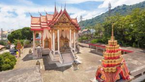 Храм Суван Кири Кет