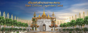 Тематический парк Легенда Сиама (Legend Siam) в Паттайе