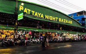 Ночной рынок Pattaya Night Bazaar в Паттайе