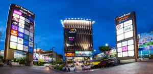 Развлекательный центр Харбор Молл Паттайя (Harbour Mall Pattaya)