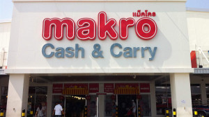 Оптово-розничный магазин продуктов Makro в Паттайе