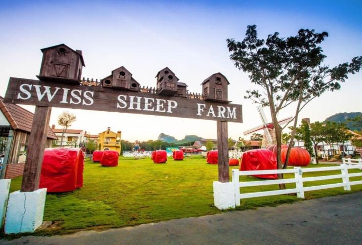 Овечья ферма Swiss sheep farm в Паттайе