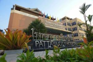 Городской госпиталь в Паттайе (Pattaya City Hospital)