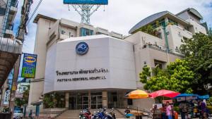 Мемориальный госпиталь в Паттайе (Memorial Hospital Pattaya)