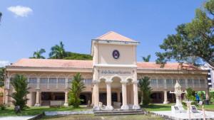 Культурный центр в университете Рачапат на острове Пхукет
