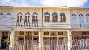 Улица Пханг Нга в Пхукет-тауне